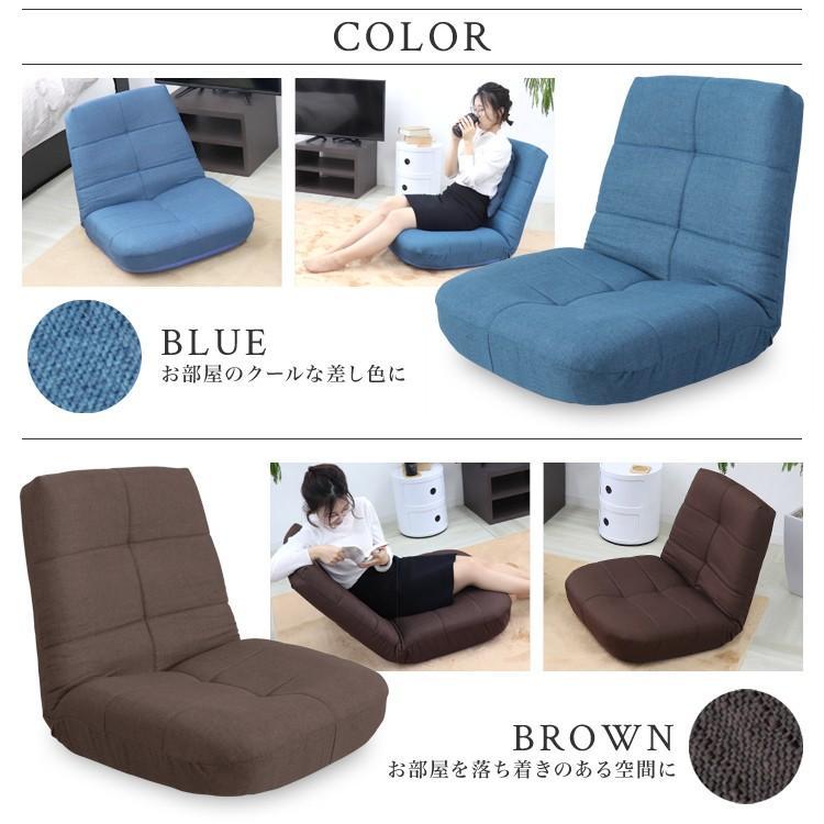 【期間限定セール】 座椅子 リクライニング 極厚 ポケットコイル 日本製ギア 全2色 チェア コンパクト 1人掛け あぐら座椅子 おしゃれ 座いす 座イス WEIMALL|weimall|10