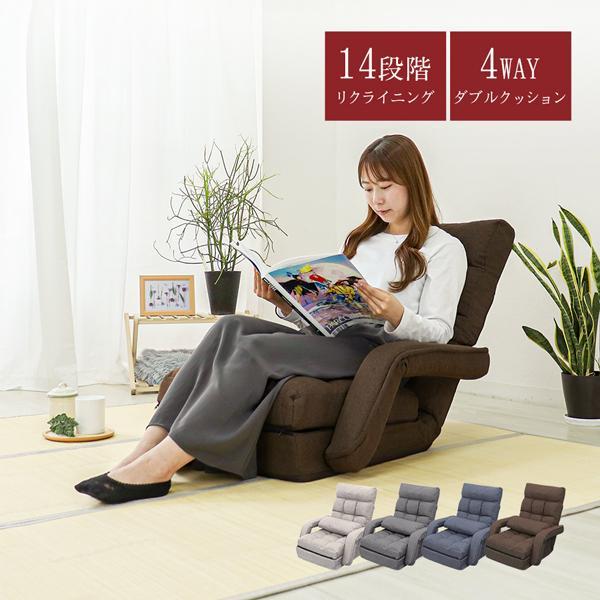 座椅子 リクライニング 肘掛け付き 日本製ギア ハイバック 全2色 ソファベッド クッション付き 一人掛け ソファ 新生活 コンパクト WEIMALL weimall