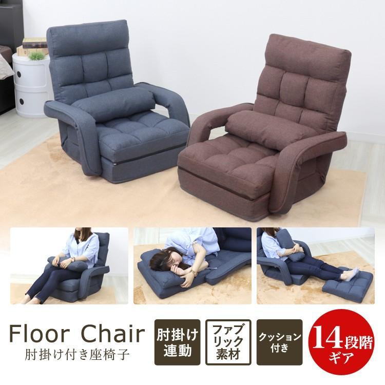 座椅子 リクライニング 肘掛け付き 日本製ギア ハイバック 全2色 ソファベッド クッション付き 一人掛け ソファ 新生活 コンパクト WEIMALL weimall 02