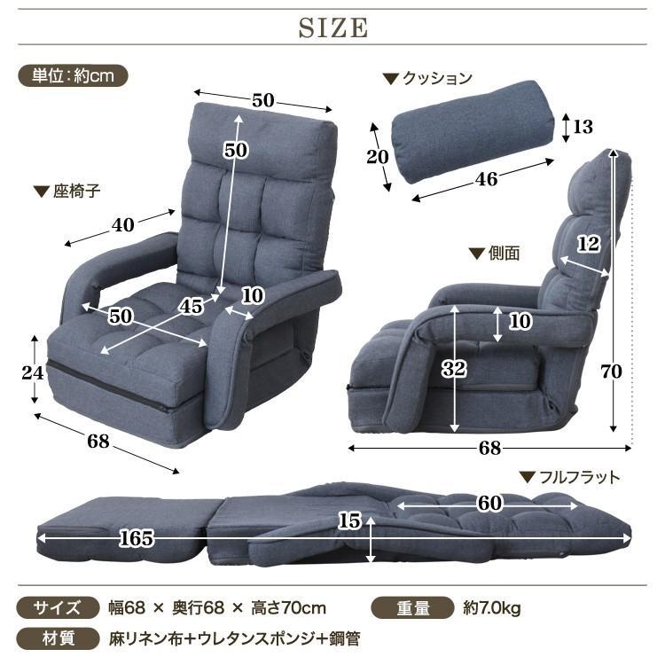 座椅子 リクライニング 肘掛け付き 日本製ギア ハイバック 全2色 ソファベッド クッション付き 一人掛け ソファ 新生活 コンパクト WEIMALL weimall 11