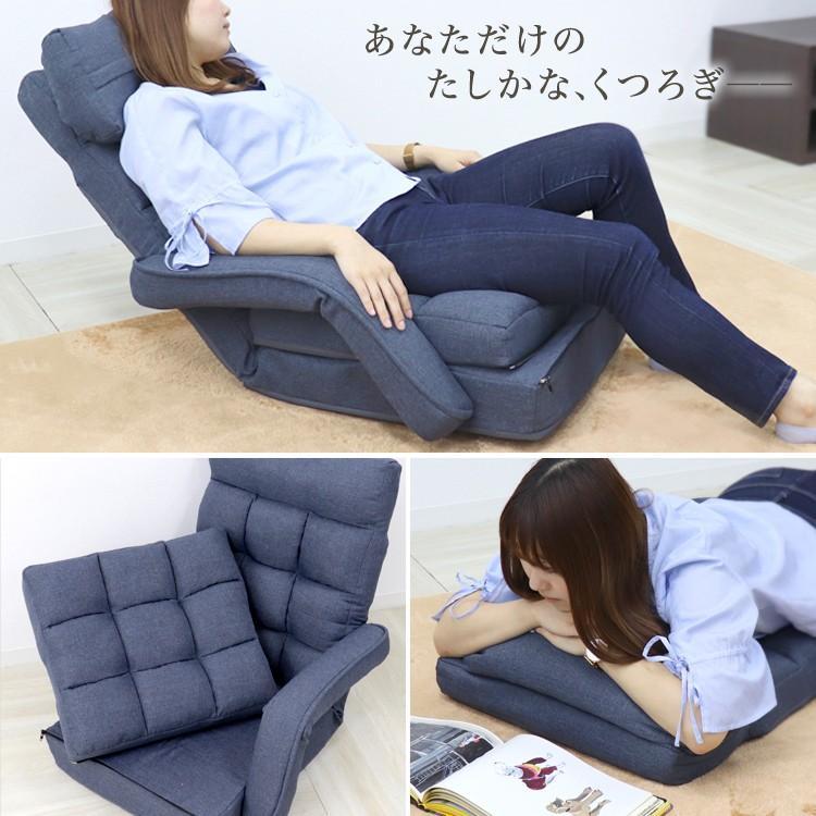 座椅子 リクライニング 肘掛け付き 日本製ギア ハイバック 全2色 ソファベッド クッション付き 一人掛け ソファ 新生活 コンパクト WEIMALL weimall 03