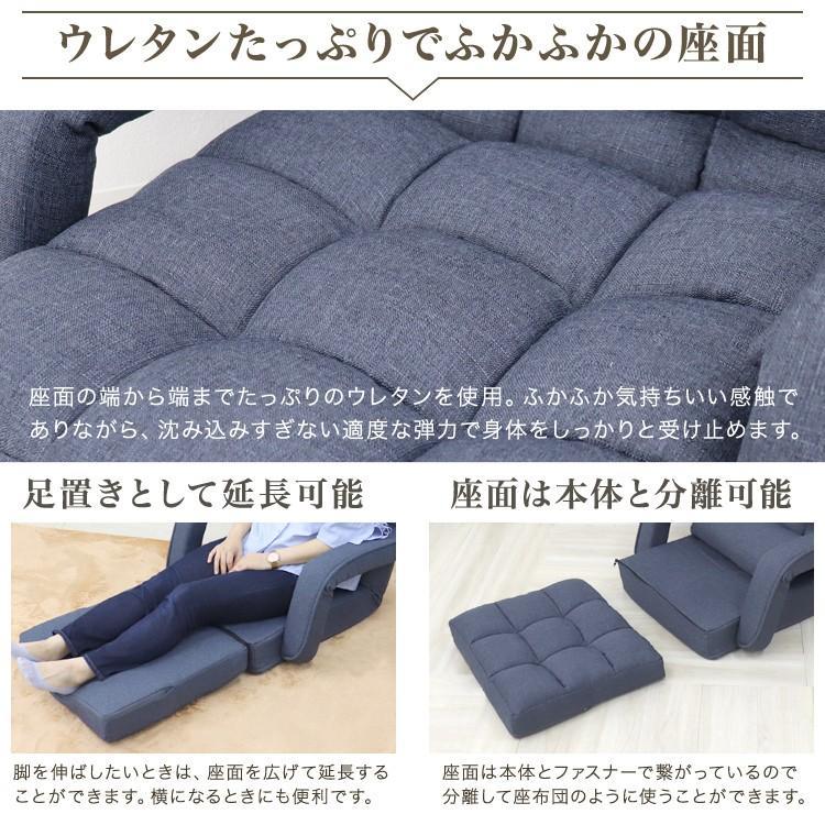 座椅子 リクライニング 肘掛け付き 日本製ギア ハイバック 全2色 ソファベッド クッション付き 一人掛け ソファ 新生活 コンパクト WEIMALL weimall 07
