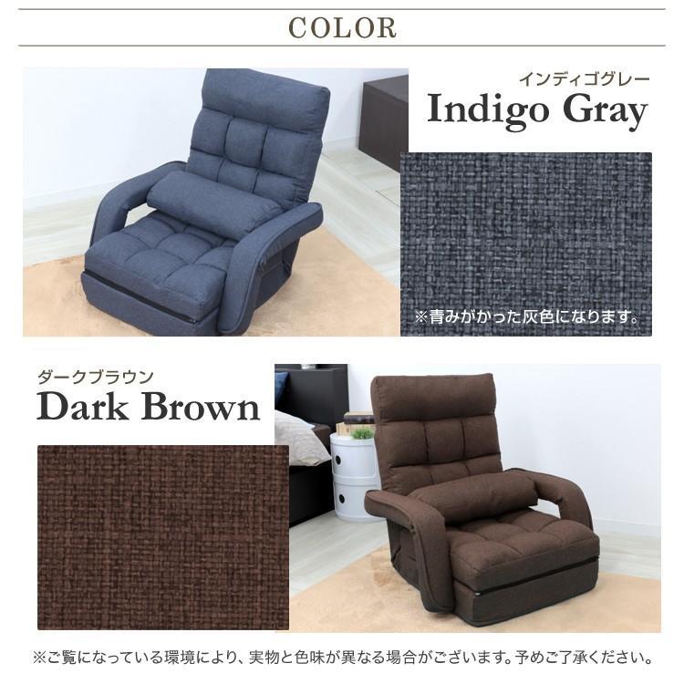 座椅子 リクライニング 肘掛け付き 日本製ギア ハイバック 全2色 ソファベッド クッション付き 一人掛け ソファ 新生活 コンパクト WEIMALL weimall 10