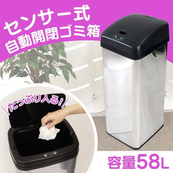 自動 開閉 ゴミ箱