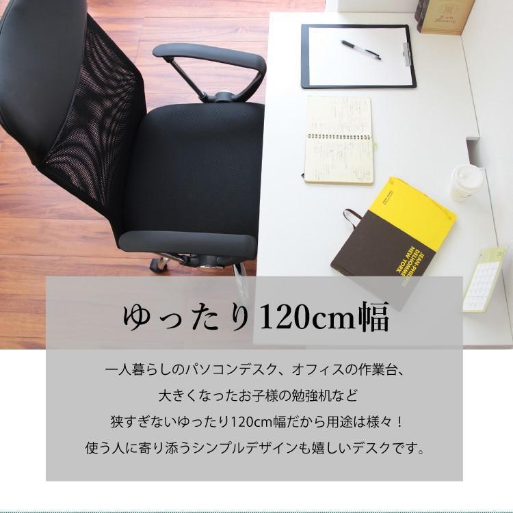 パソコンデスク 幅120cm ホワイト コードホール付き 天板補強 オフィスデスク 平机 ホワイト 事務デスク パソコンデスク PCデスク WEIMALL|weimall|03