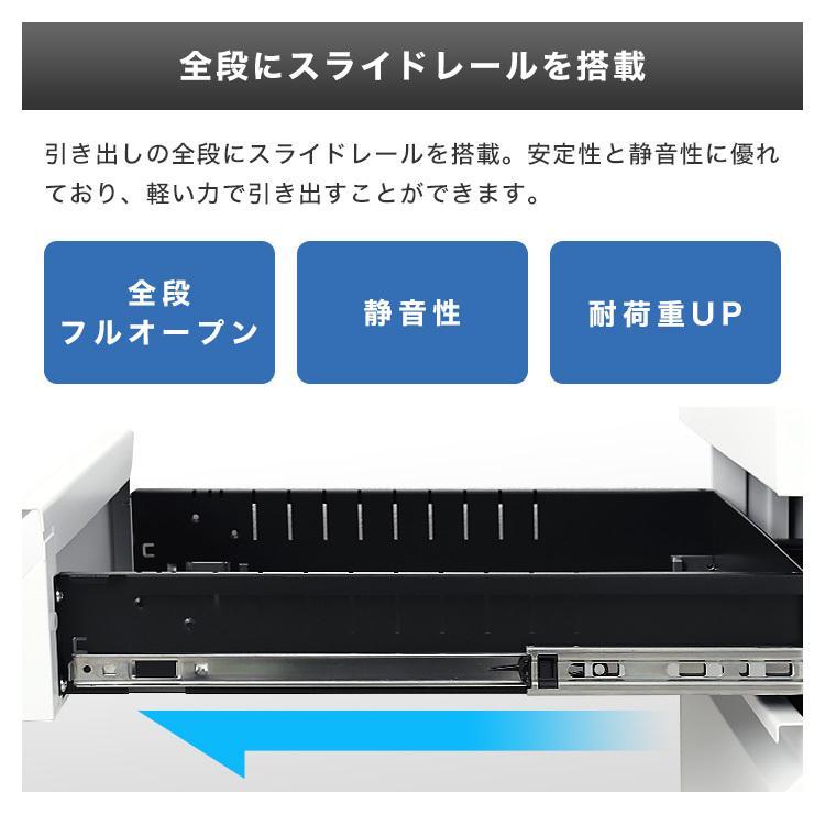 デスクキャビネット 3段 ホワイト オールロック キャスター付き A4サイズ収納可能 全段 フルオープン 大容量 オフィスワゴン 鍵付き WEIMALL weimall 07
