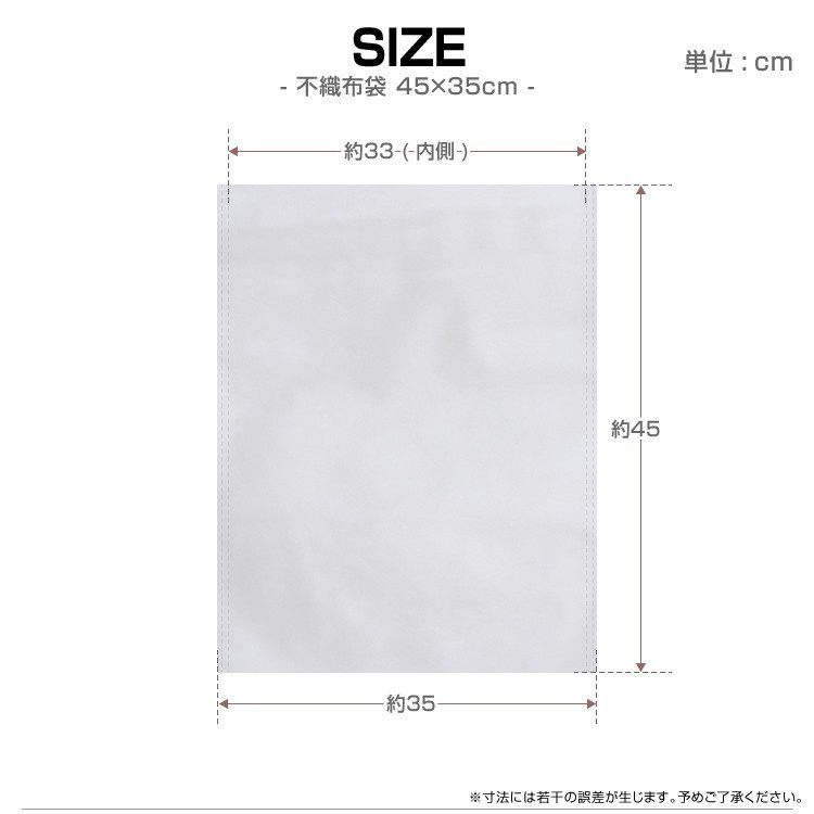 不織布 100枚入 ラッピング袋 収納袋 45×35cm 保護袋 保管袋 ほこりよけ|weimall|02