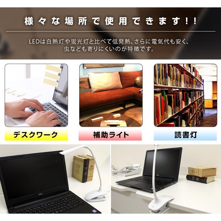 LED デスクライト クリップライト USB充電式 タッチパネル 3段階調光 ベッドサイドライト USBライト WEIMALL|weimall|04