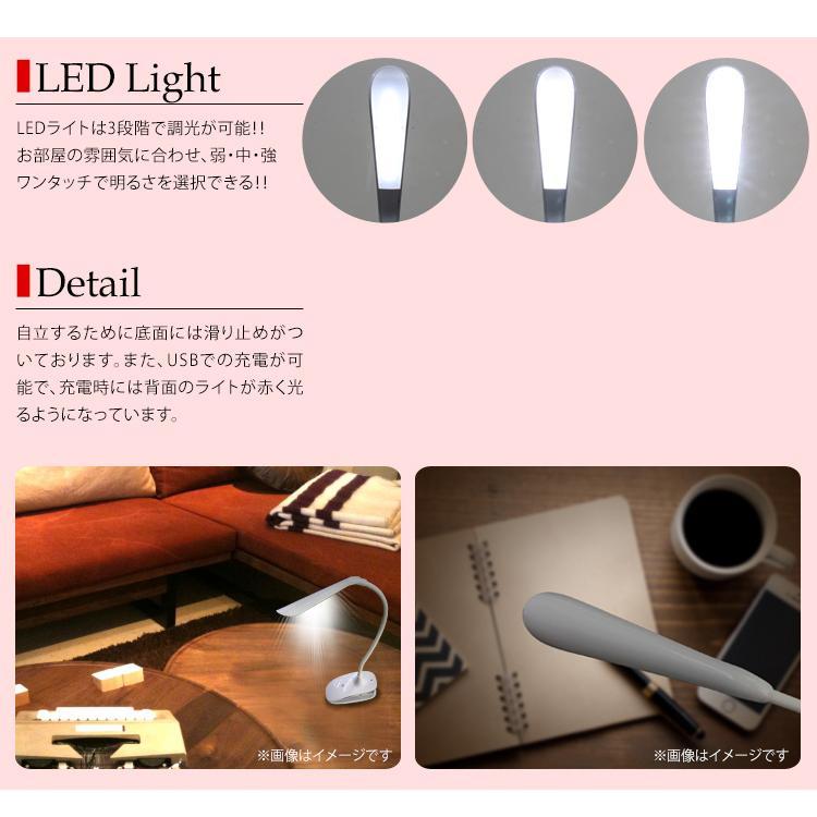 LED デスクライト クリップライト USB充電式 タッチパネル 3段階調光 ベッドサイドライト USBライト WEIMALL|weimall|05