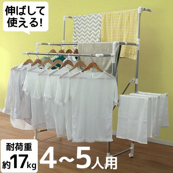 物干し 室内 幅157~200cm 伸縮可能 耐荷重17kg タオルハンガー 折りたたみ コンパクト収納 物干しスタンド 部屋干し 室内物干し花粉 梅雨対策 WEIMALL weimall