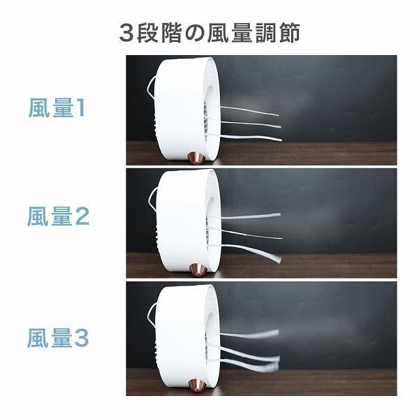 ミストファン 扇風機 冷風機 ミニ扇風機 卓上 全3色 ミスト 風量3段階調整 携帯扇風機 軽量 コンパクト 熱中症対策グッズ テレワーク リビング|weimall|05