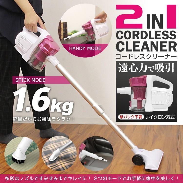 掃除機 コードレス サイクロン式 ハンディ 充電式 スティッククリーナー 軽い 1年保証 WEIMALL|weimall|02