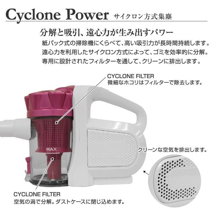 掃除機 コードレス サイクロン式 ハンディ 充電式 スティッククリーナー 軽い 1年保証 WEIMALL|weimall|03