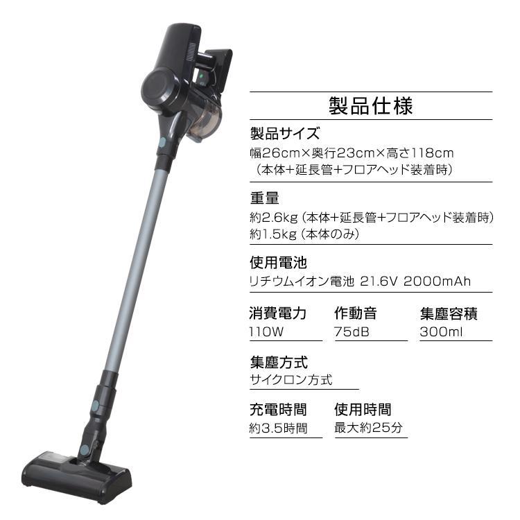 掃除機 コードレス サイクロン ハンディスティック コードレス掃除機 コードレスクリーナー クリーナー 軽量 2way 1年保証 WEIMALL weimall 17