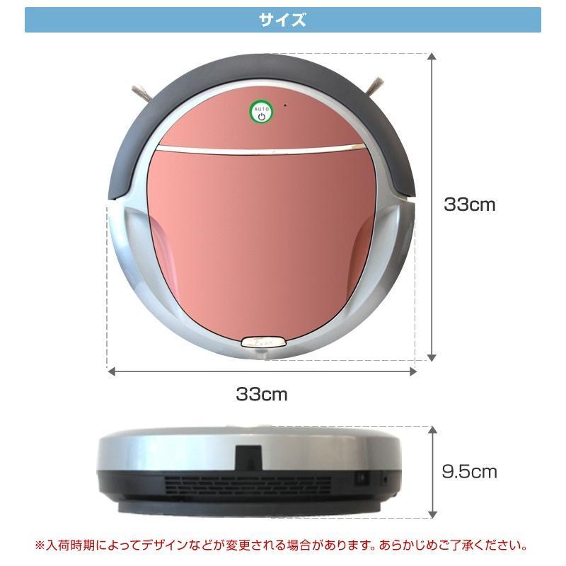ロボット掃除機 水拭き 拭き掃除 床拭き お掃除ロボット 静音  自動充電 センサー感知 段差感知 静音 1年保証付き WEIMALL|weimall|10