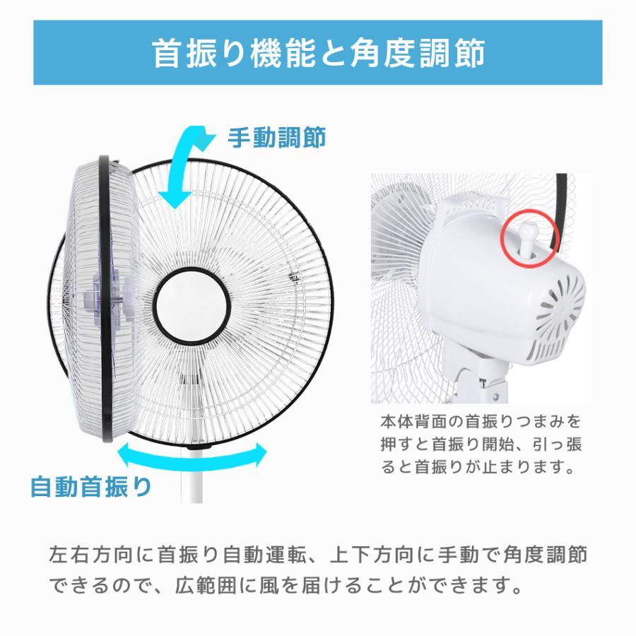 リビング扇風機 ACモーター サーキュレーター5枚羽 押しボタン式 タイマー付き 首振り おしゃれ 冷風機 1年保証付き WEIMALL weimall 04