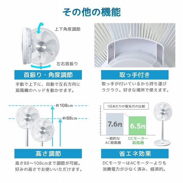 扇風機 サーキュレーター 7枚羽 リビング扇風機  DCモーター 風量12段階 リモコン式 タイマー対応 首振り おしゃれ 冷風機 WEIMALL|weimall|15