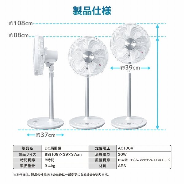 扇風機 サーキュレーター 7枚羽 リビング扇風機  DCモーター 風量12段階 リモコン式 タイマー対応 首振り おしゃれ 冷風機 WEIMALL|weimall|16