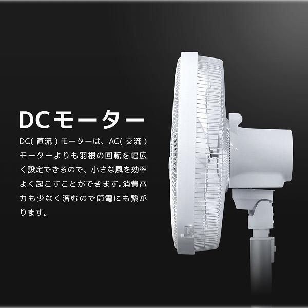 扇風機 サーキュレーター 7枚羽 リビング扇風機  DCモーター 風量12段階 リモコン式 タイマー対応 首振り おしゃれ 冷風機 WEIMALL|weimall|05