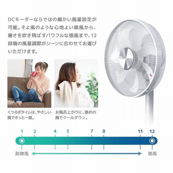 扇風機 サーキュレーター 7枚羽 リビング扇風機  DCモーター 風量12段階 リモコン式 タイマー対応 首振り おしゃれ 冷風機 WEIMALL|weimall|08