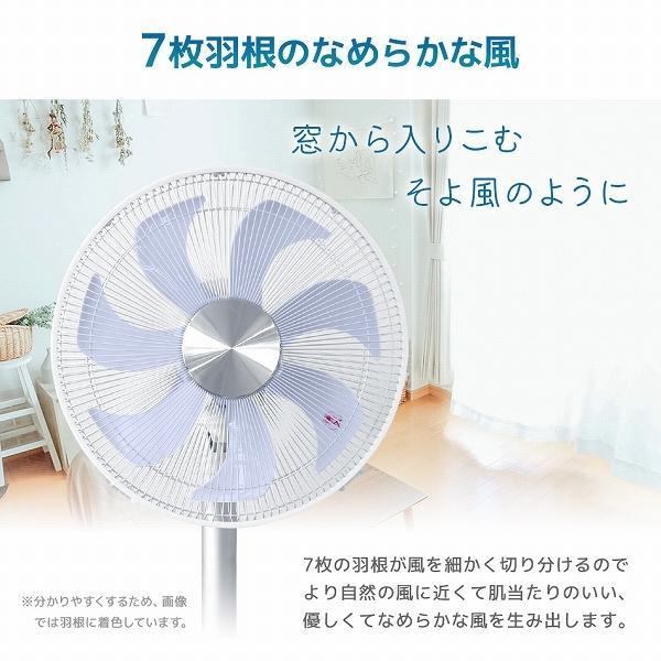 扇風機 サーキュレーター 7枚羽 リビング扇風機  DCモーター 風量12段階 リモコン式 タイマー対応 首振り おしゃれ 冷風機 WEIMALL|weimall|09