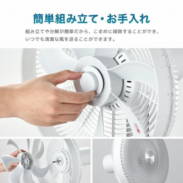 扇風機 サーキュレーター 7枚羽 DCモーター 風量12段階 リモコン対応 タイマー付き 首振り おしゃれ 冷風機 WEIMALL|weimall|13