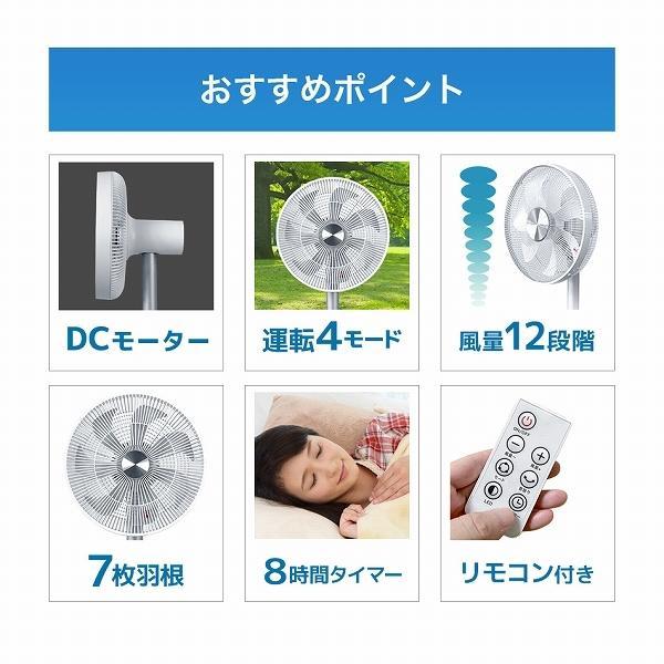扇風機 サーキュレーター 7枚羽 DCモーター 風量12段階 リモコン対応 タイマー付き 首振り おしゃれ 冷風機 WEIMALL|weimall|04