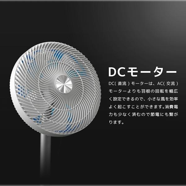 扇風機 サーキュレーター 7枚羽 DCモーター 風量12段階 リモコン対応 タイマー付き 首振り おしゃれ 冷風機 WEIMALL|weimall|05