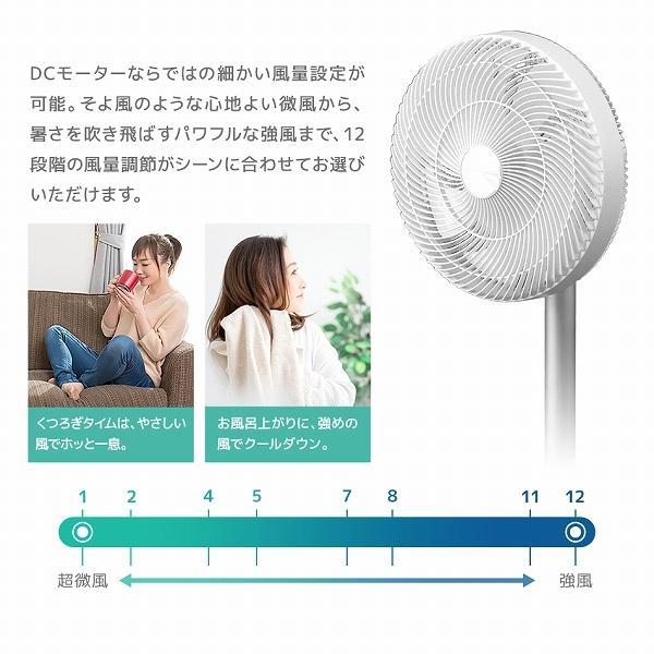 扇風機 サーキュレーター 7枚羽 DCモーター 風量12段階 リモコン対応 タイマー付き 首振り おしゃれ 冷風機 WEIMALL|weimall|08