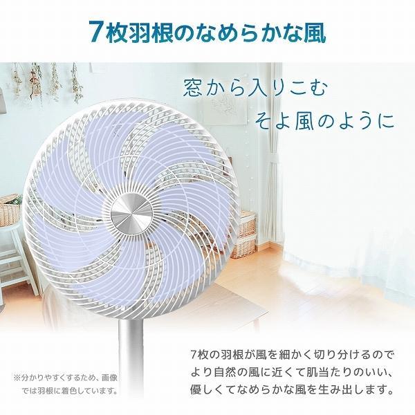 扇風機 サーキュレーター 7枚羽 DCモーター 風量12段階 リモコン対応 タイマー付き 首振り おしゃれ 冷風機 WEIMALL|weimall|09