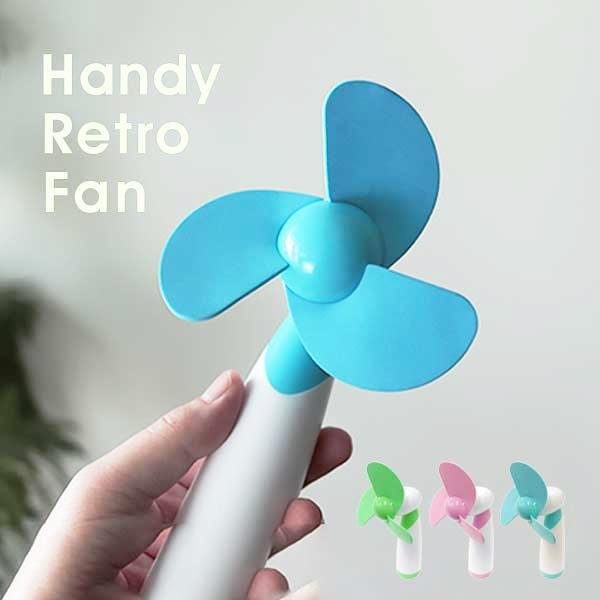 扇風機 ミニ扇風機 ミニファン かわいい おしゃれ 携帯扇風機 手持ち扇風機 ハンディファン ハンディ扇風機 ハンディ WEIMALL|weimall