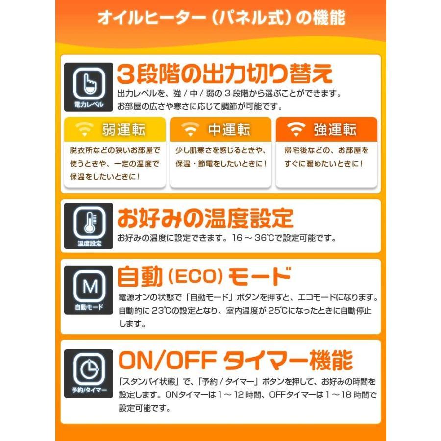 オイルヒーター 11枚 リモコン付 省エネ 暖房 エコモード タイマー ストーブ 8畳 11畳 安全 暖房器具 3段階切替式 WEIMALL weimall 11