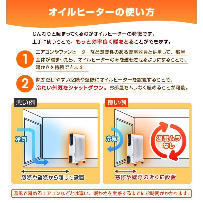 オイルヒーター 9枚 省エネオイルヒーター 静音 暖房 ストーブ 6畳 8畳 対応 安全 暖房器具 3段階切替式 WEIMALL|weimall|06