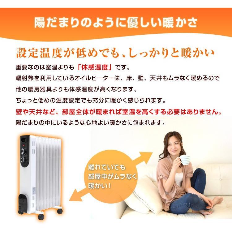 オイルヒーター 9枚 省エネオイルヒーター 静音 暖房 ストーブ 6畳 8畳 対応 安全 暖房器具 3段階切替式 WEIMALL|weimall|07