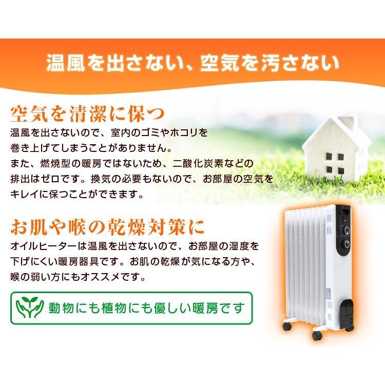 オイルヒーター 9枚 省エネオイルヒーター 静音 暖房 ストーブ 6畳 8畳 対応 安全 暖房器具 3段階切替式 WEIMALL|weimall|08