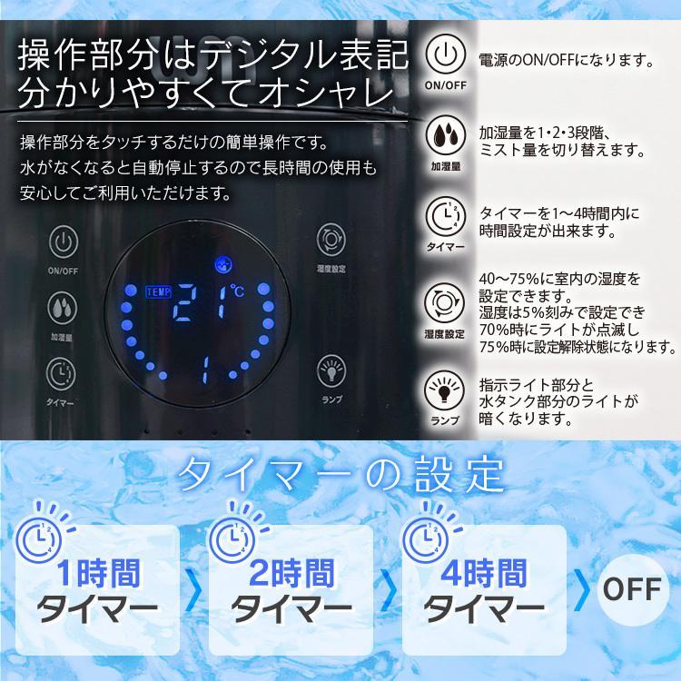加湿器 超音波式 静音 大容量 最大10畳 3.8L タワー型 上から給水 タッチセンサー デジタル表示 加湿量調節可能 卓上 インテリア 手入れ簡単 weimall 12