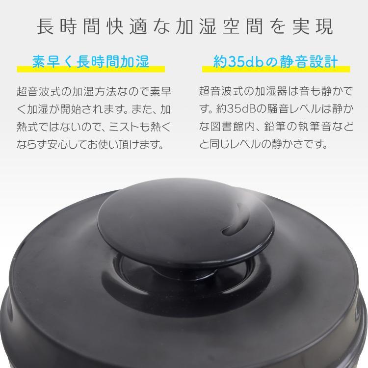 加湿器 超音波式 静音 大容量 最大10畳 3.8L タワー型 上から給水 タッチセンサー デジタル表示 加湿量調節可能 卓上 インテリア 手入れ簡単 weimall 05