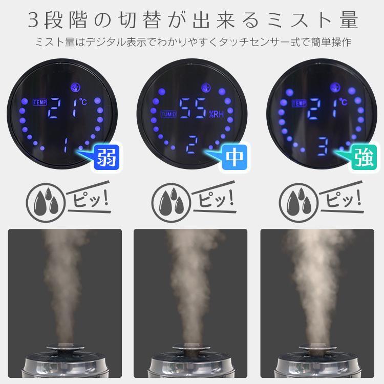加湿器 超音波式 静音 大容量 最大10畳 3.8L タワー型 上から給水 タッチセンサー デジタル表示 加湿量調節可能 卓上 インテリア 手入れ簡単 weimall 10