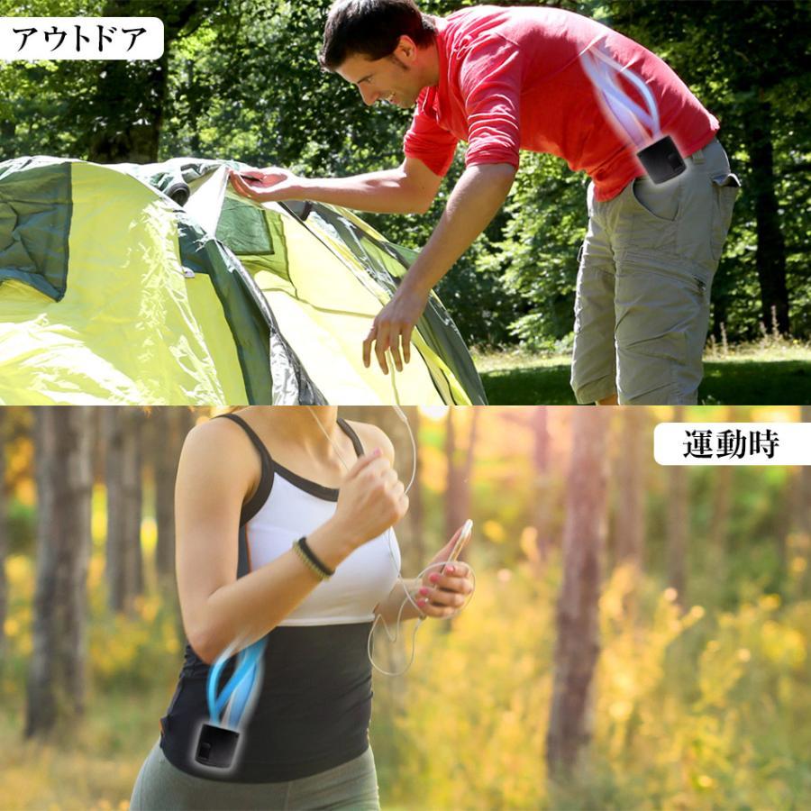 小型ファン 扇風機 USB ミニ扇風機 卓上 ハンディファン USB扇風機 携帯扇風機 充電式 軽量 コンパクト 熱中症対策グッズ weimall 04