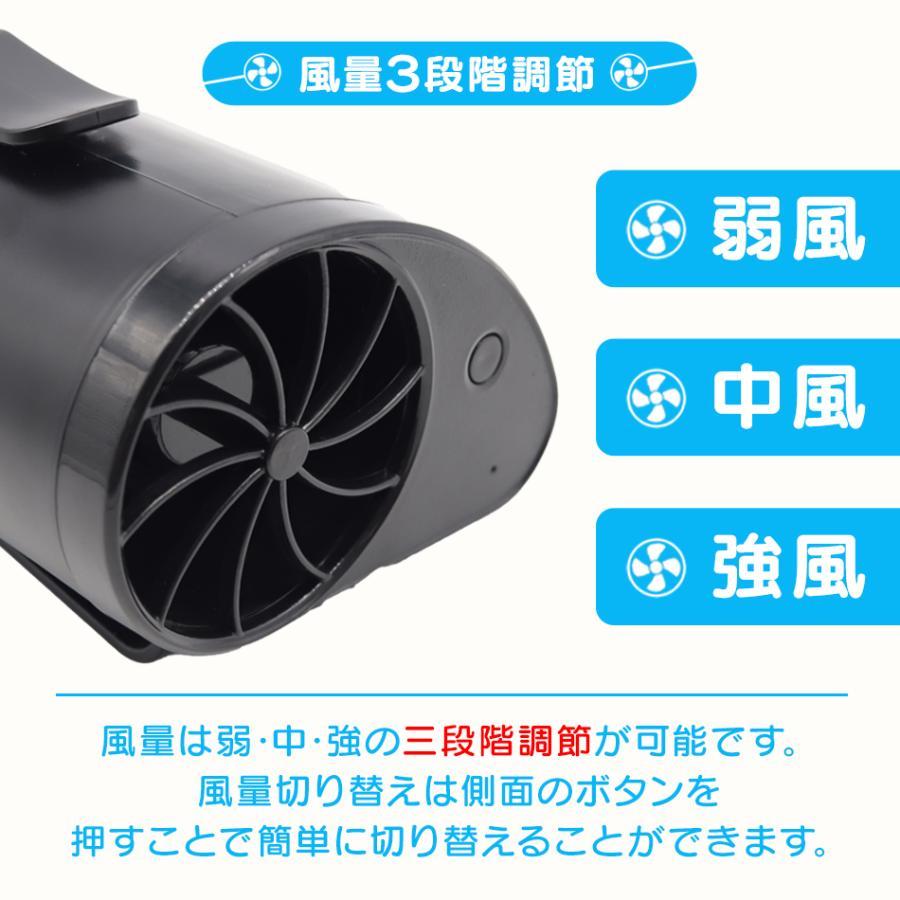 小型ファン 扇風機 USB ミニ扇風機 卓上 ハンディファン USB扇風機 携帯扇風機 充電式 軽量 コンパクト 熱中症対策グッズ weimall 05