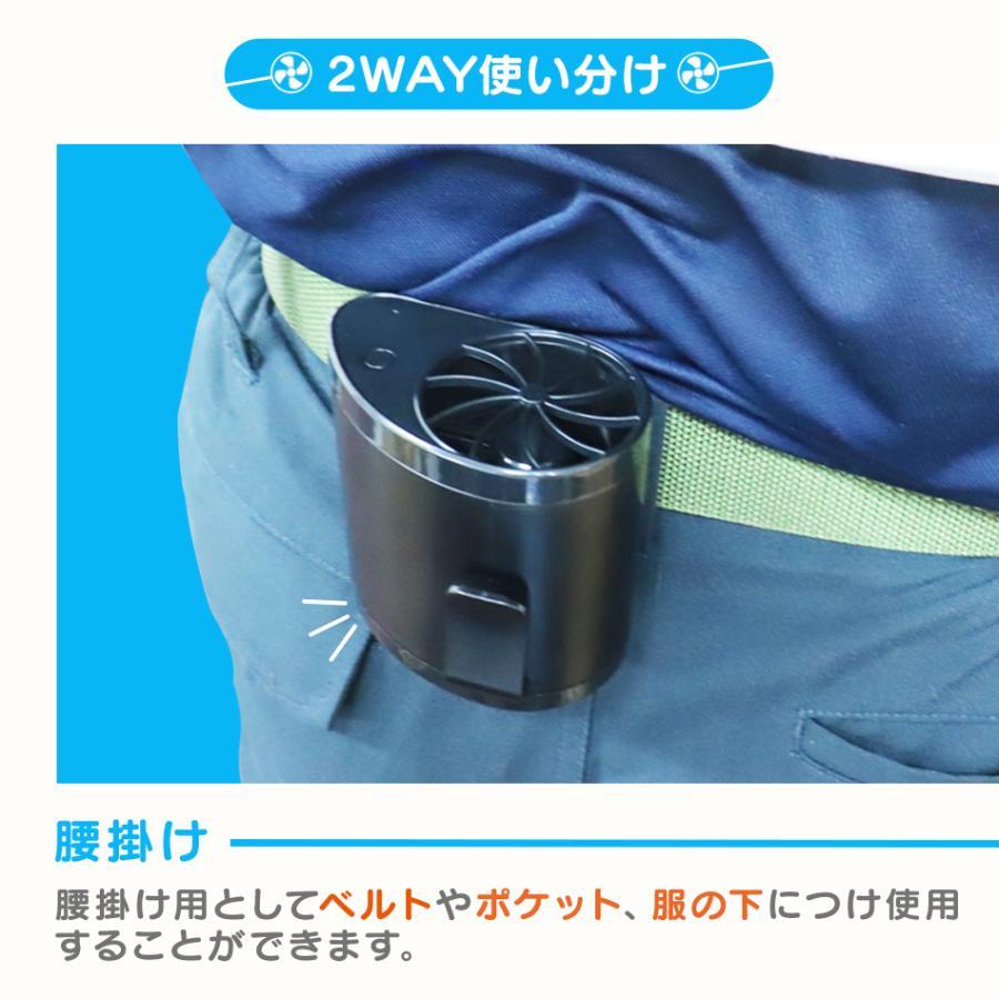 小型ファン 扇風機 USB ミニ扇風機 卓上 ハンディファン USB扇風機 携帯扇風機 充電式 軽量 コンパクト 熱中症対策グッズ weimall 06