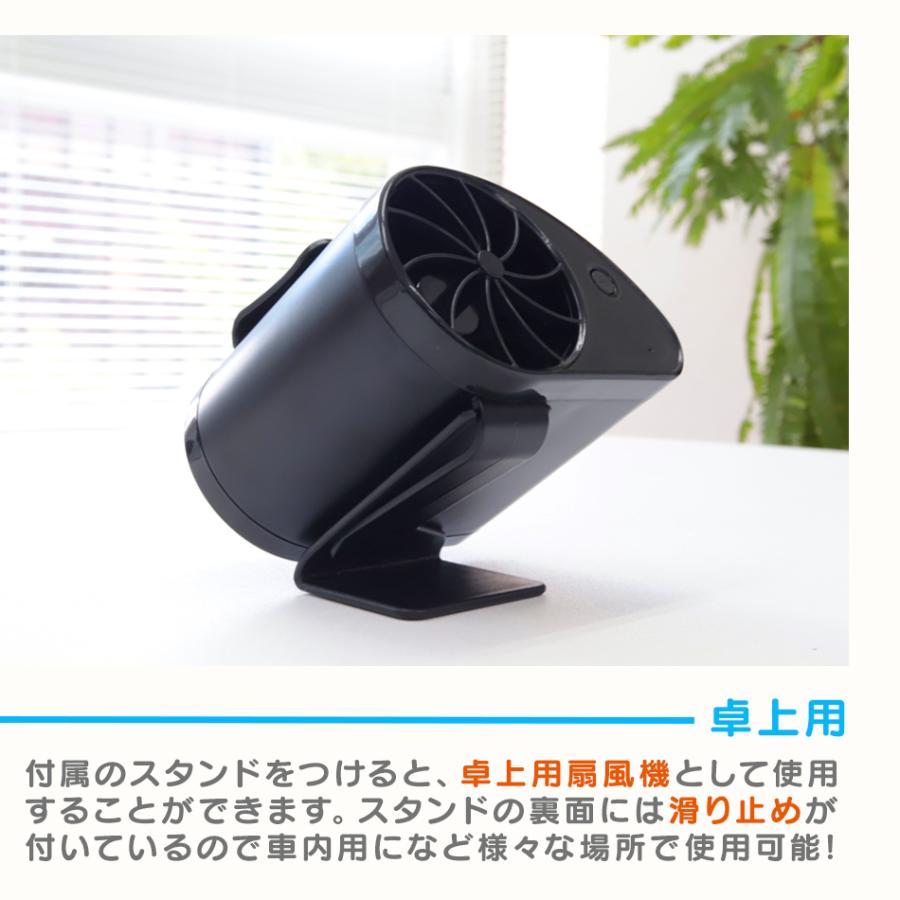小型ファン 扇風機 USB ミニ扇風機 卓上 ハンディファン USB扇風機 携帯扇風機 充電式 軽量 コンパクト 熱中症対策グッズ weimall 07