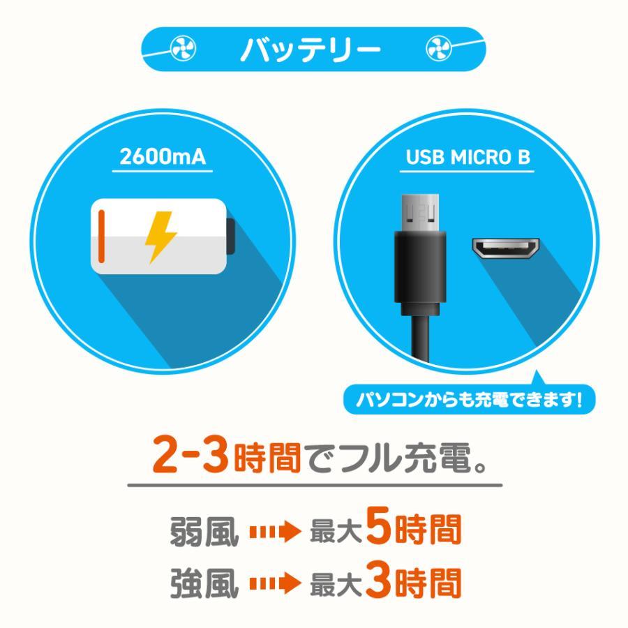 小型ファン 扇風機 USB ミニ扇風機 卓上 ハンディファン USB扇風機 携帯扇風機 充電式 軽量 コンパクト 熱中症対策グッズ weimall 08