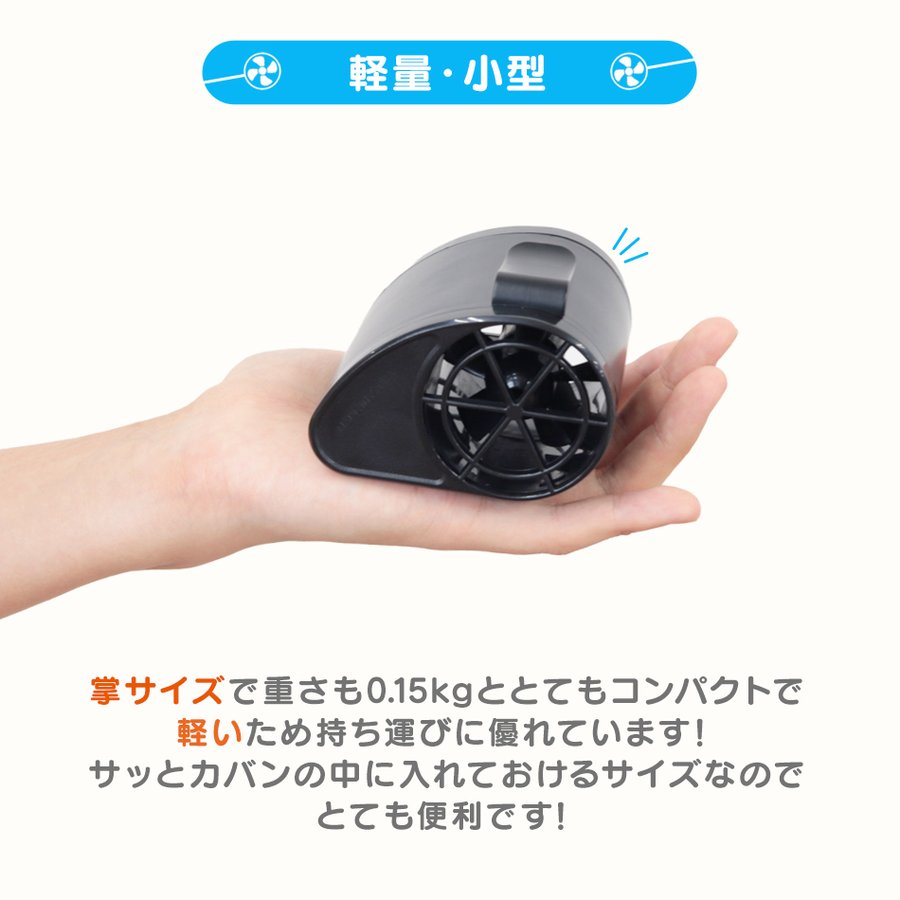 小型ファン 扇風機 USB ミニ扇風機 卓上 ハンディファン USB扇風機 携帯扇風機 充電式 軽量 コンパクト 熱中症対策グッズ weimall 09