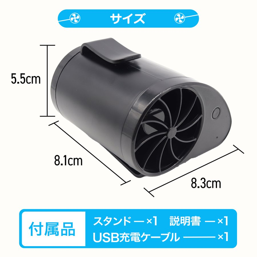 小型ファン 扇風機 USB ミニ扇風機 卓上 ハンディファン USB扇風機 携帯扇風機 充電式 軽量 コンパクト 熱中症対策グッズ weimall 10