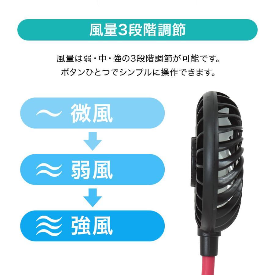 首掛け扇風機 ミニ扇風機 ミニファン かわいい おしゃれ アロマ 手持ち扇風機 ハンディファン  USB充電式 卓上扇風機 熱中症対策 WEIMALL|weimall|03