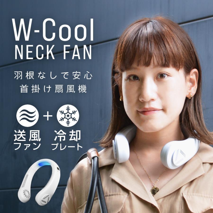 首をヒヤシンス 羽なし 軽量 冷却プレート 冷感 静音 首掛け扇風機 ネッククーラー  USB充電式 ポータブル ハンディファン ネックファン ハンズフリー|weimall|02