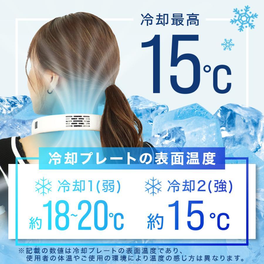 首をヒヤシンス 羽なし 軽量 冷却プレート 冷感 静音 首掛け扇風機 ネッククーラー  USB充電式 ポータブル ハンディファン ネックファン ハンズフリー|weimall|12