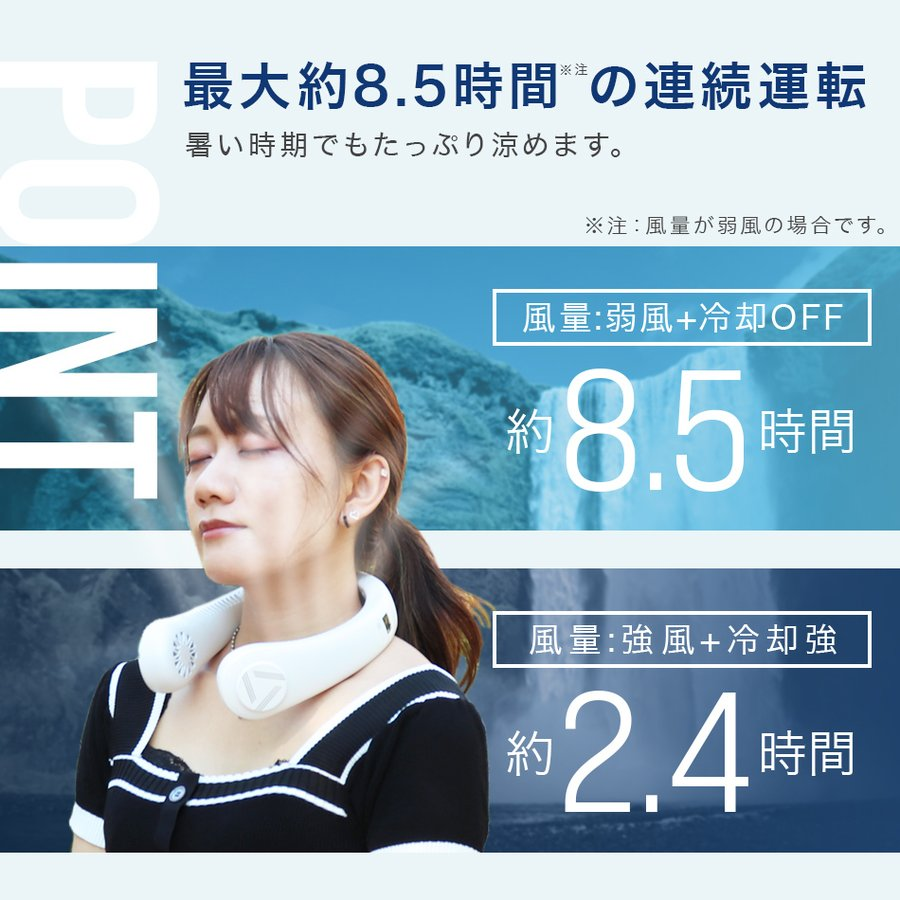首をヒヤシンス 羽なし 軽量 冷却プレート 冷感 静音 首掛け扇風機 ネッククーラー  USB充電式 ポータブル ハンディファン ネックファン ハンズフリー|weimall|15