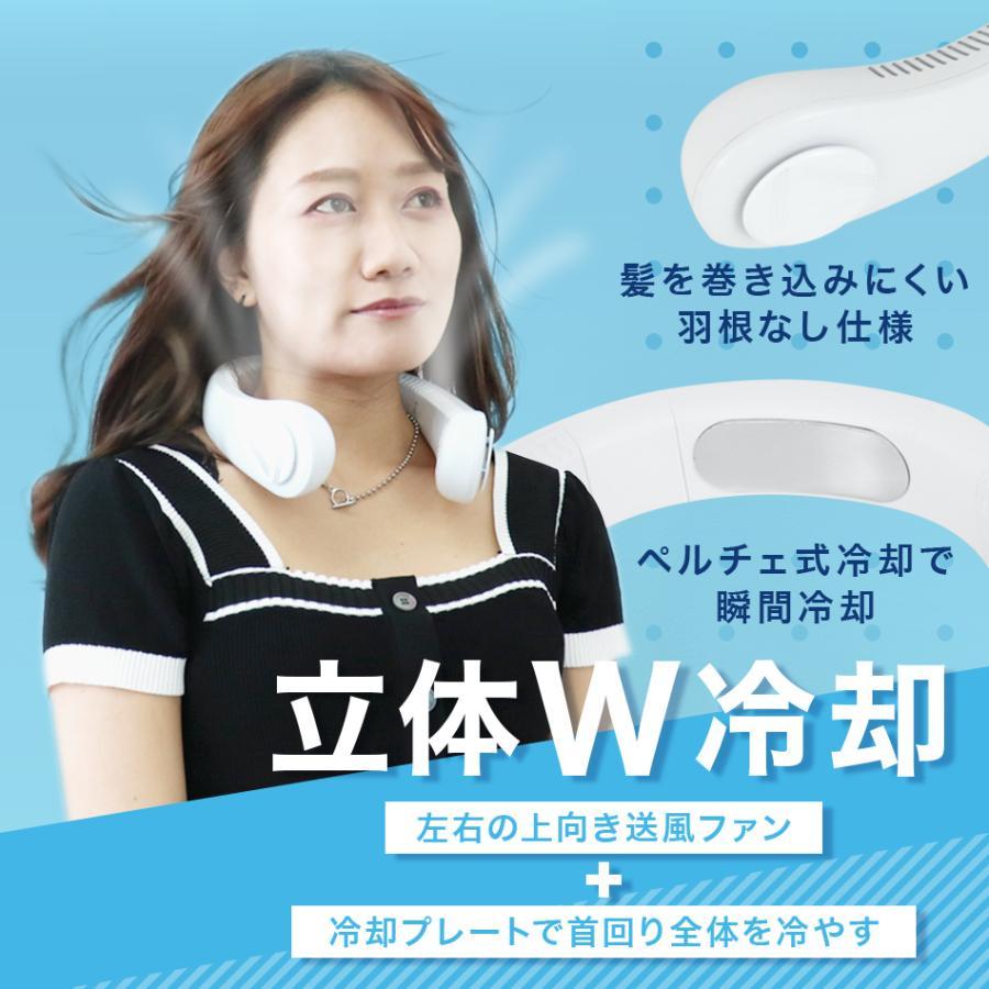 首をヒヤシンス 羽なし 軽量 冷却プレート 冷感 静音 首掛け扇風機 ネッククーラー  USB充電式 ポータブル ハンディファン ネックファン ハンズフリー|weimall|07